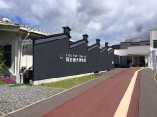 蚕糸博物館1.JPG